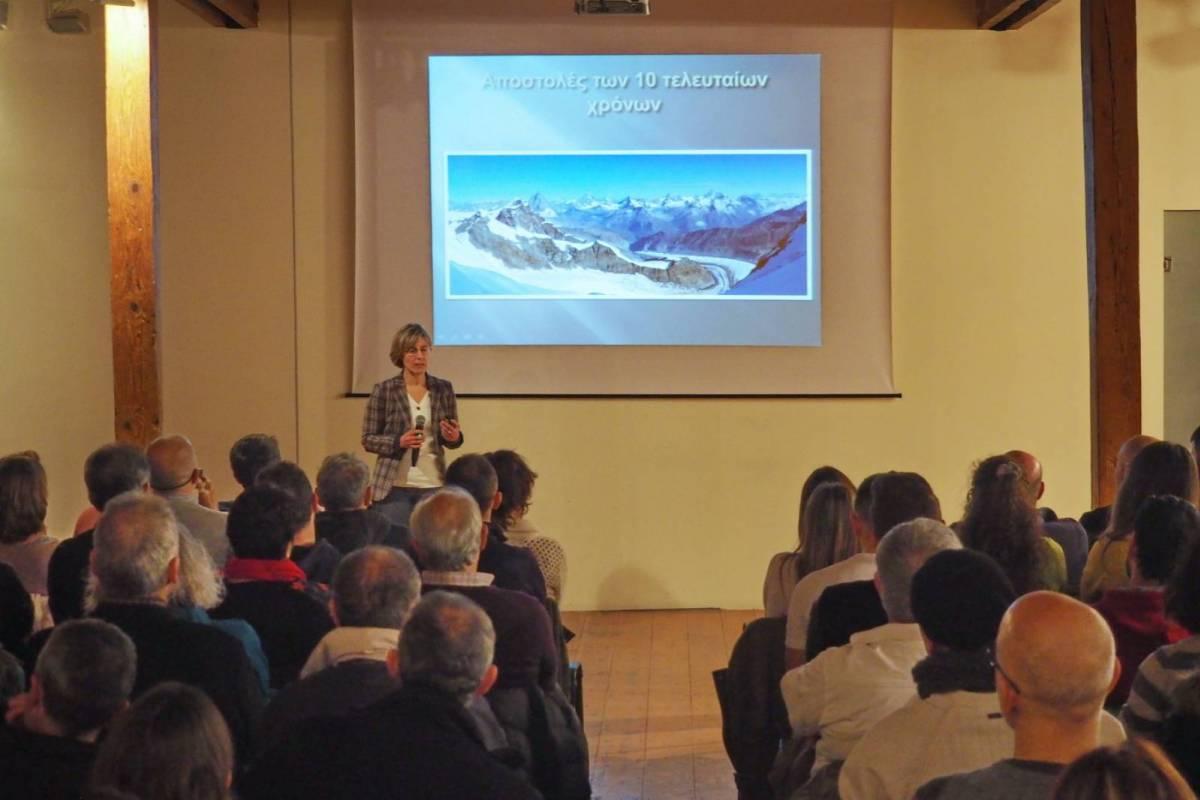 Εκδήλωση για τα 30 χρόνια του Ε.Ο.Σ. Καβάλας
