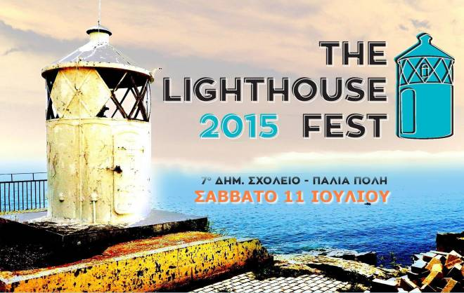 Lighthouse Festival 2015